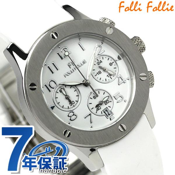 フォリフォリ 腕時計 レディース クロノグラフ ホワイト ラバーベルト Folli Follie WT6T042SEW 時計