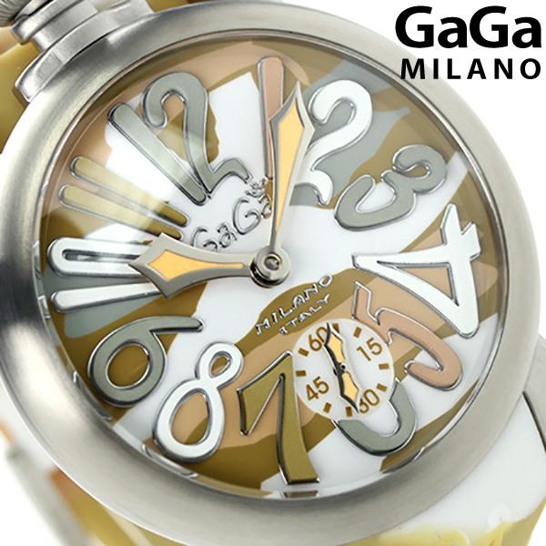 ガガミラノ 手巻き 5010.17S スイス製 マヌアーレ 48MM カモフラージュ シリコンラバーベルト 腕時計 GaGa MILANO MANUALE 時計
