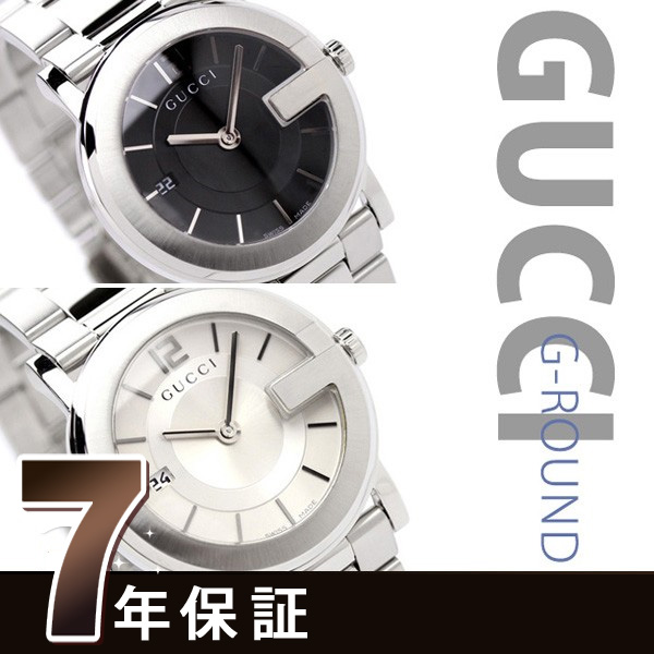 Pair watch G round to be able to choose GUCCI