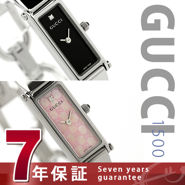 26c3f851271c0 ... 5 models who can choose GUCCI 1500 series watch wholesale price 33792  f713b ...