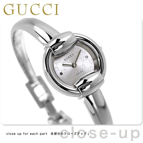 グッチ 時計 レディース GUCCI 腕時計 1400 シルバー YA014512