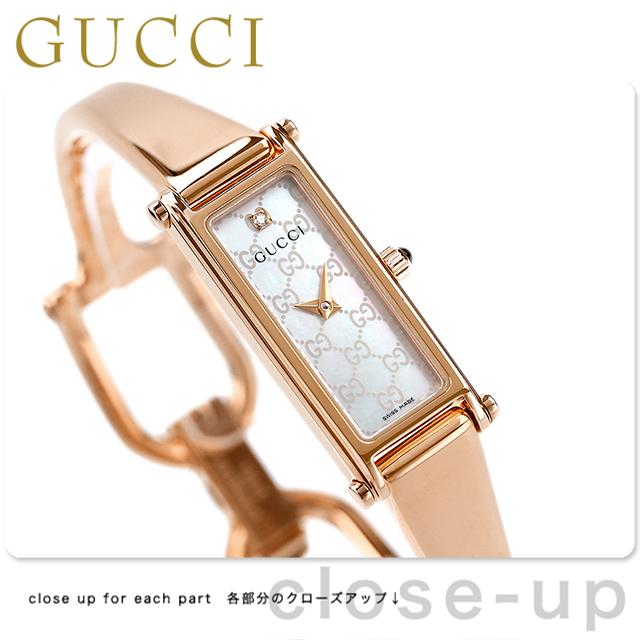 古馳鐘表女士1500鑽石白外殻×粉紅黄金GUCCI YA015560