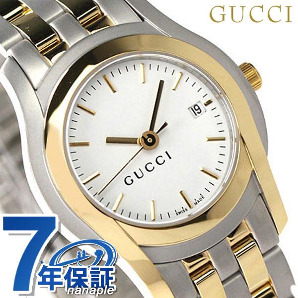 グッチ 時計 レディース Gクラス YA055520 GUCCI ホワイト×ゴールド 腕時計【あす楽対応】