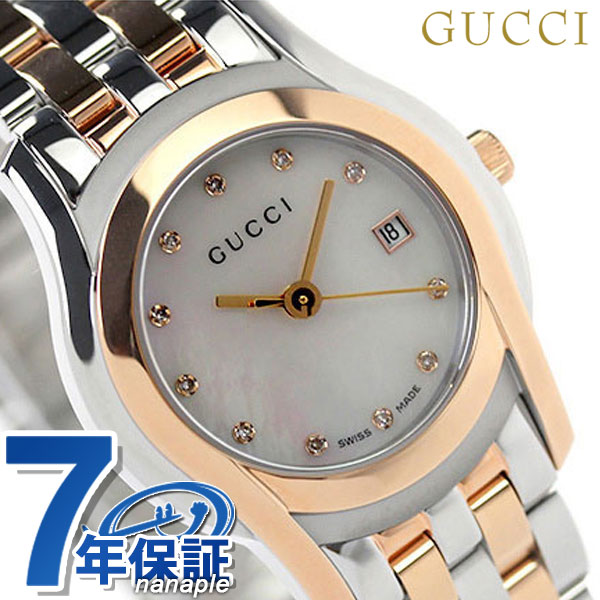 【3月上旬入荷予定 予約受付中♪】グッチ 時計 レディース GUCCI 腕時計 Gクラス デイト ダイヤモンド ホワイトシェル × ピンクゴールド YA055535