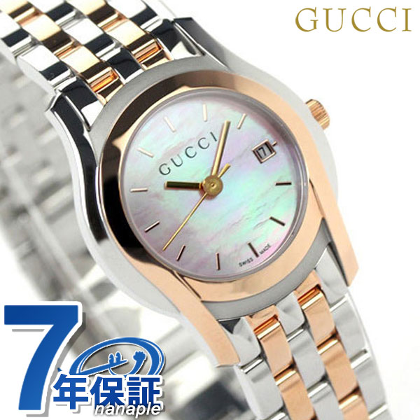 Gucci clock Lady's GUCCI watch G class date pink shell X pink gold YA055539