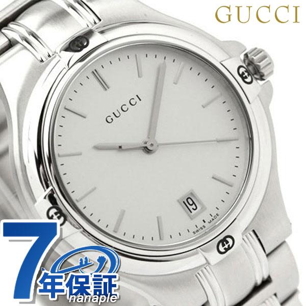 グッチ 時計 メンズ GUCCI 腕時計 9045 シルバー YA090318【あす楽対応】