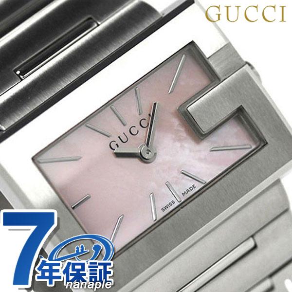 Gucci clock Lady's G レクタングルマザーオブパール GUCCI YA100518
