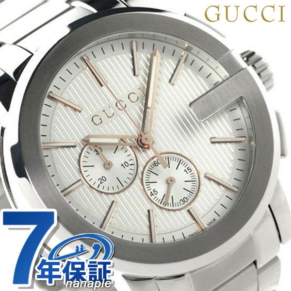 2f78f056173 nanaple  Gucci chronograph men watch YA101201 GUCCI silver