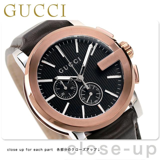 グッチ クロノグラフ メンズ 腕時計 YA101202 GUCCI ブラック×ダークブラウン