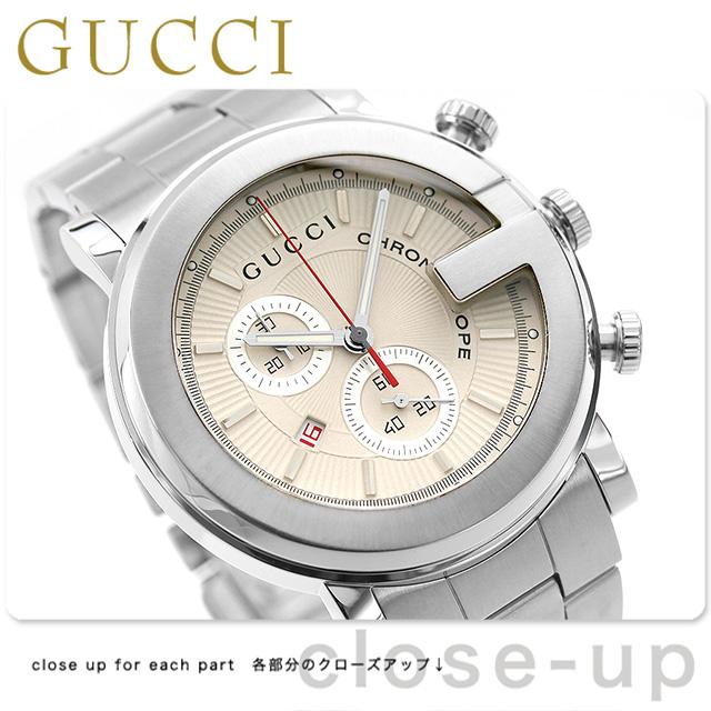 グッチ 時計 メンズ GUCCI 腕時計 G-CHRONO G-クロノ ホワイト YA101339【あす楽対応】