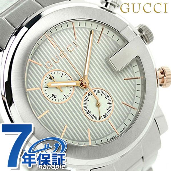 グッチ 時計 メンズ GUCCI 腕時計 クロノグラフ クオーツ YA101360 シルバー