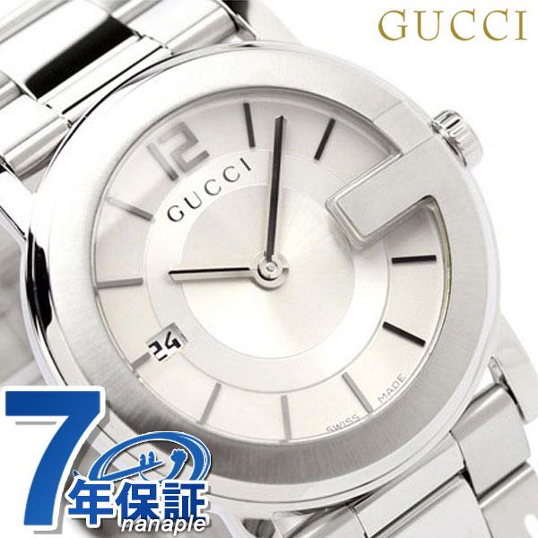 グッチ 時計 メンズ GUCCI 腕時計 Gラウンド シルバー YA101406
