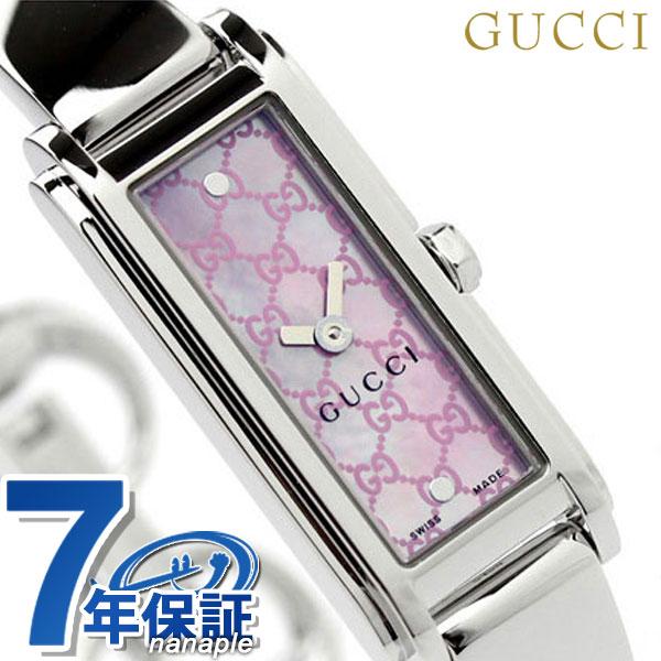 グッチ 時計 レディース GUCCI 腕時計 Gライン ピンクシェル YA109530【あす楽対応】