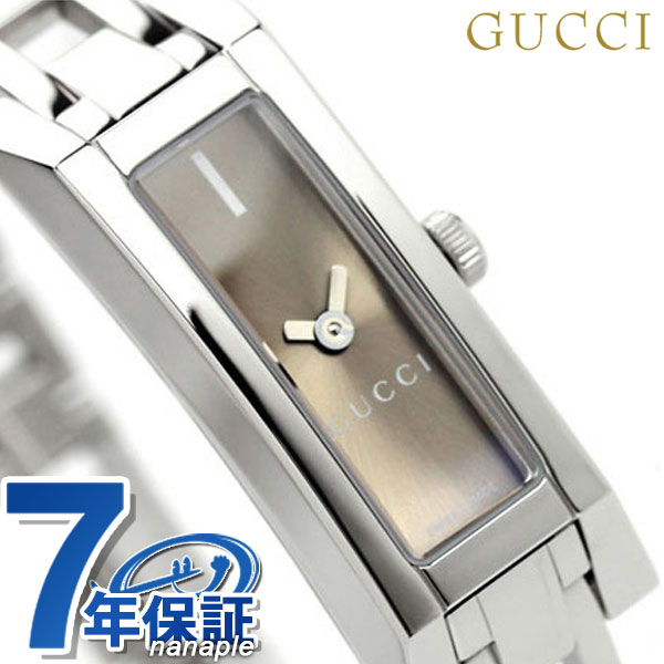 Gucci watch ladies G link Brown GUCCI YA110519