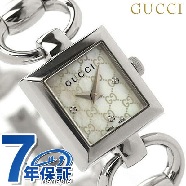 グッチ 時計 レディース GUCCI 腕時計 トルナブォーニ ダイヤモンド ホワイトシェル YA120517