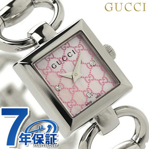 グッチ 時計 レディース GUCCI 腕時計 トルナブォーニ ダイヤモンド ピンクシェル YA120518