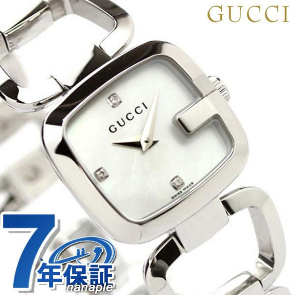 5be7bd949c68 (Gミラー) レディース腕時計 グッチ GUCCI バングルウォッチ シルバー YA067509