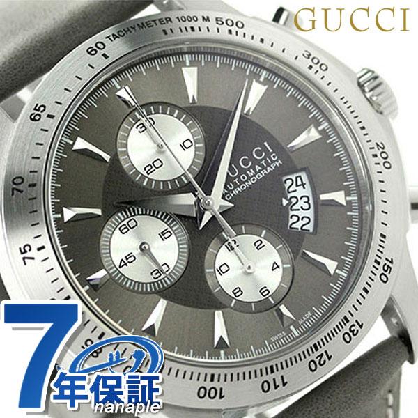 古驰G时间没有的计时仪人手表YA126241 GUCCI灰色