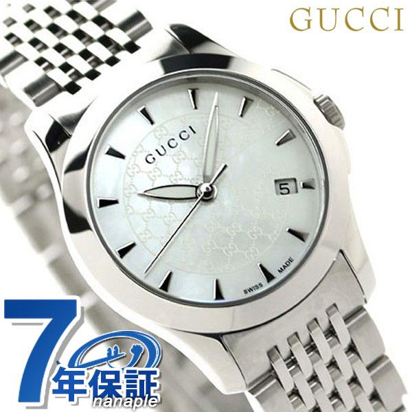 グッチ 時計 レディース GUCCI 腕時計 Gタイムレス YA126533 ホワイトシェル【あす楽対応】