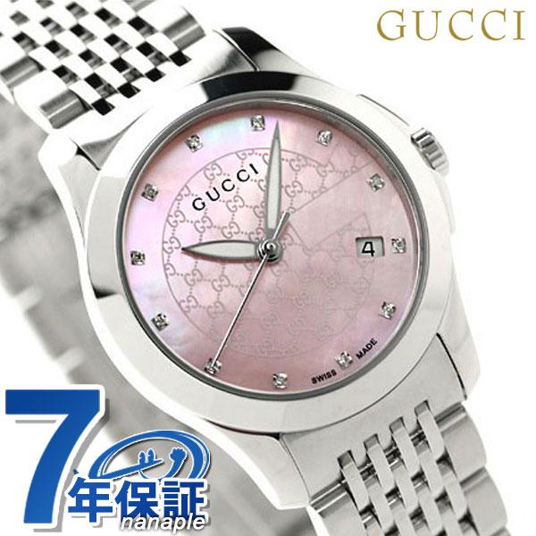 グッチ 時計 レディース GUCCI 腕時計 Gタイムレス ダイヤモンド YA126534 ピンクシェル【あす楽対応】