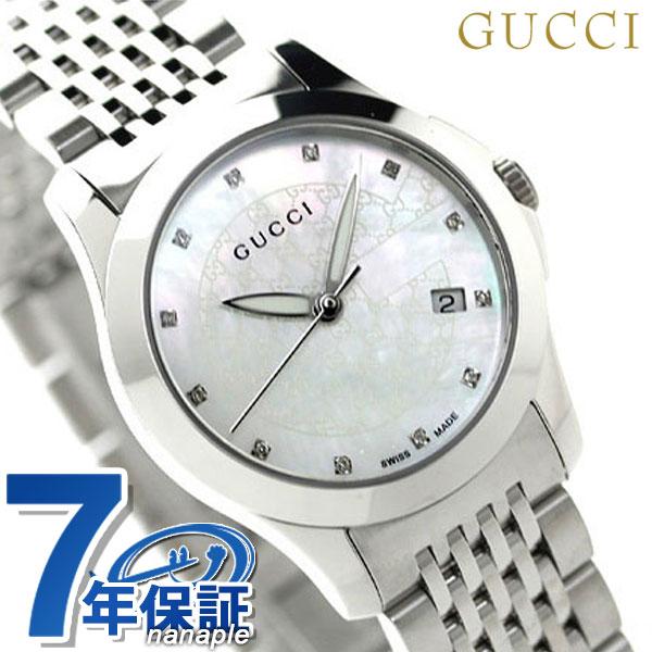 グッチ 時計 レディース GUCCI 腕時計 Gタイムレス ダイヤモンド YA126535 ホワイトシェル【あす楽対応】