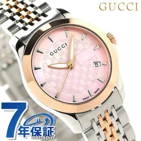 グッチ 時計 レディース GUCCI 腕時計 Gタイムレス YA126536 ピンクシェル × ピンクゴールド【あす楽対応】