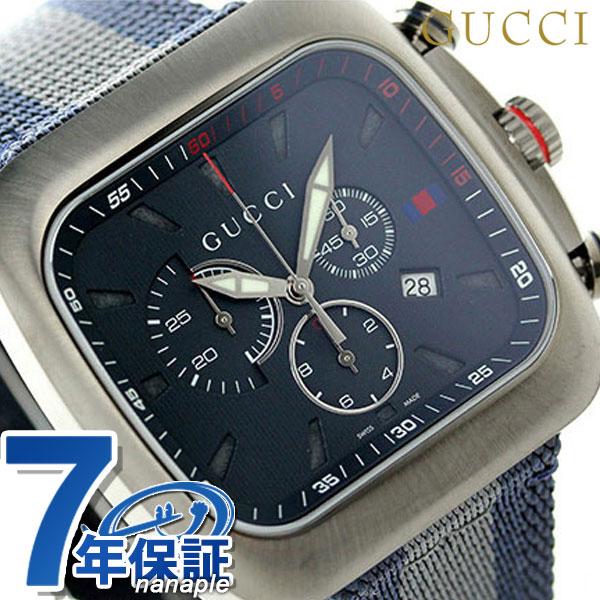 1a819bbf6ed nanaple  Gucci clock men GUCCI watch coupe chronograph YA131203 dark ...