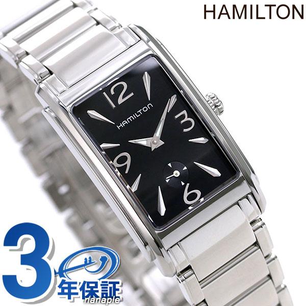 ハミルトン 腕時計 HAMILTON H11411135 アードモア 時計【あす楽対応】