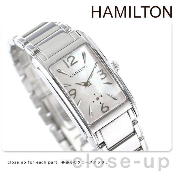 ハミルトン 腕時計 HAMILTON H11411155 アードモア 時計【あす楽対応】