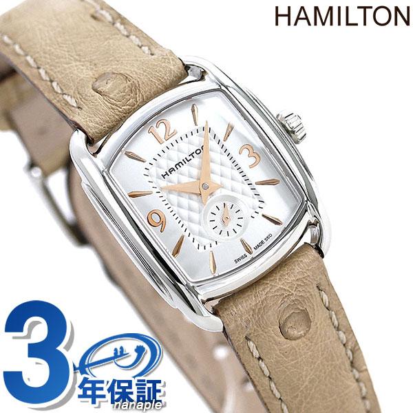 ハミルトン 腕時計 HAMILTON H12351855 バグリー 時計【あす楽対応】
