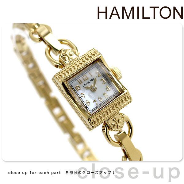 店内ポイント最大43倍!16日1時59分まで! ハミルトン 腕時計 HAMILTON H31231113 レディ ハミルトン ヴィンテージ 時計【あす楽対応】