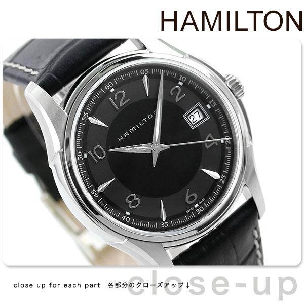 店内ポイント最大43倍!16日1時59分まで! ハミルトン ジャズマスター 腕時計 HAMILTON H32411735 ジェント 時計【あす楽対応】