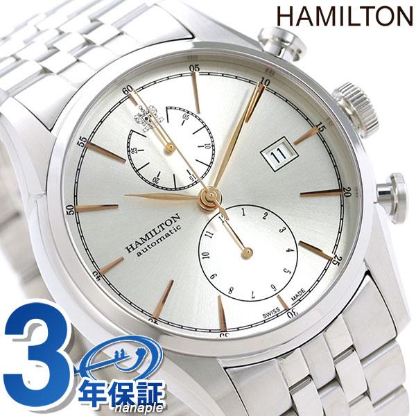 ハミルトン 腕時計 スピリット オブ リバティ HAMILTON H32416181 時計【あす楽対応】