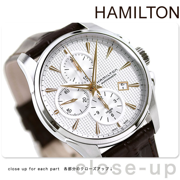 ハミルトン ジャズマスター 腕時計 HAMILTON H32596551 時計【あす楽対応】