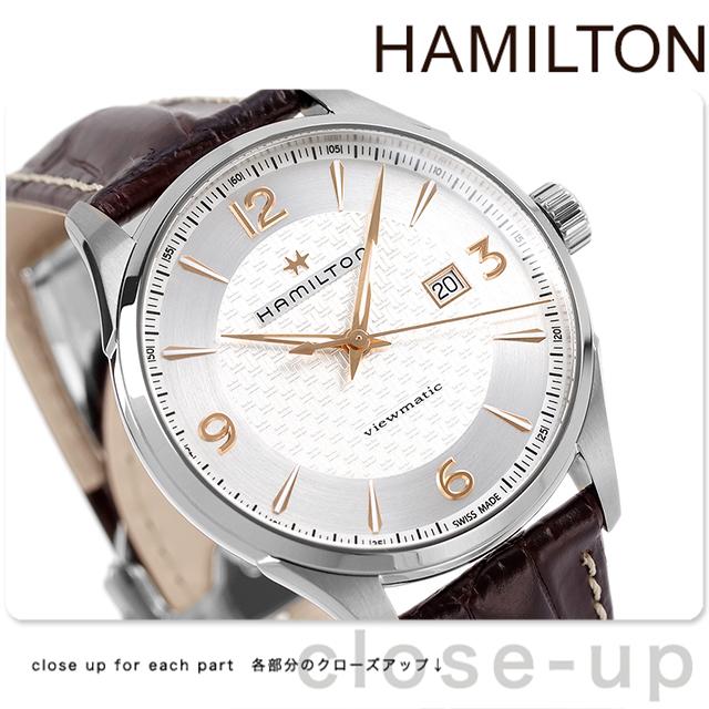 ハミルトン ジャズマスター 腕時計 HAMILTON H32755551 オート 時計【あす楽対応】