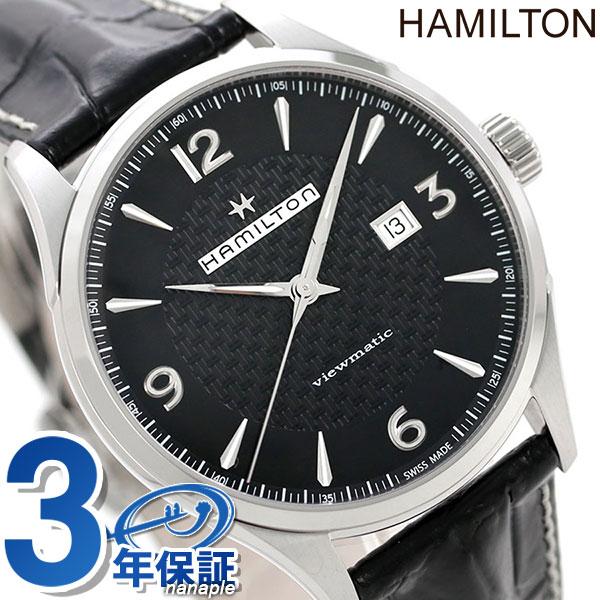 ハミルトン ジャズマスター 腕時計 HAMILTON H32755731 時計【あす楽対応】