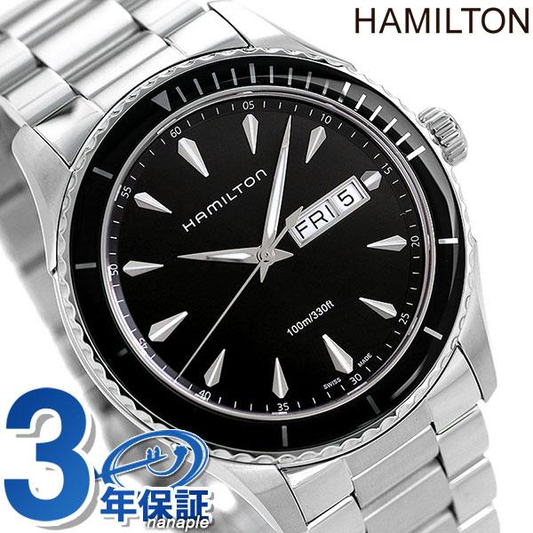 ハミルトン ジャズマスター 腕時計 HAMILTON H37511131 シービュー 時計【あす楽対応】