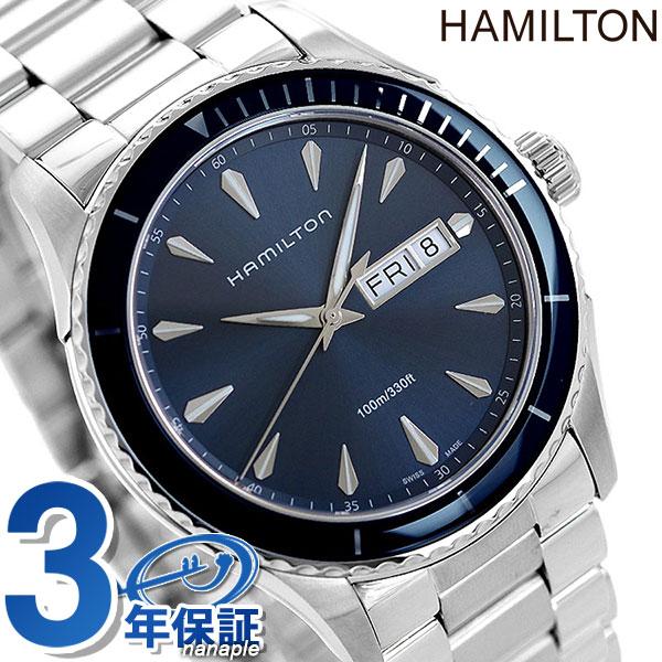 ハミルトン ジャズマスター 腕時計 HAMILTON H37551141 シービュー 時計