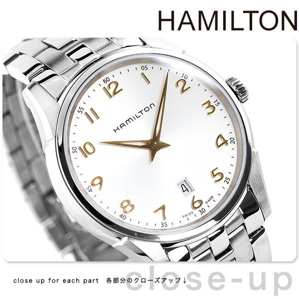 ハミルトン ジャズマスター 腕時計 HAMILTON H38511113 シンライン クオーツ 時計【あす楽対応】