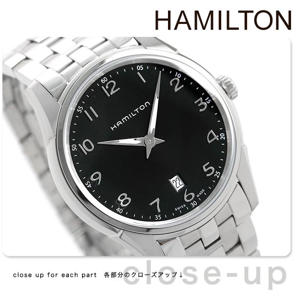 ハミルトン ジャズマスター 腕時計 HAMILTON H38511133 シンライン 時計【あす楽対応】