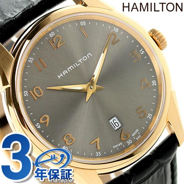 ハミルトン ジャズマスター 腕時計 HAMILTON H38541783 シンライン 時計【あす楽対応】