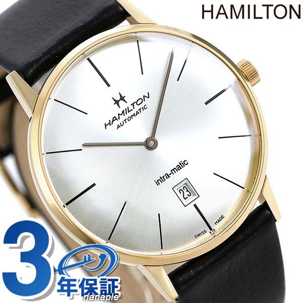 H38735751 HAMILTON H38735751 ハミルトン HAMILTON イントラマティック【あす楽対応 ハミルトン】, ZIP メンズファッション:e00fcd75 --- m2cweb.com