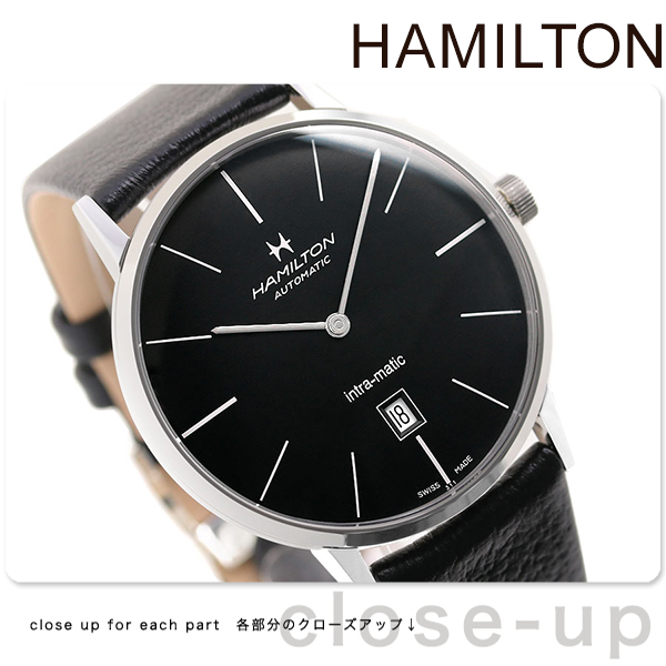 ハミルトン 腕時計 HAMILTON H38755731 イントラマティック 時計【あす楽対応】