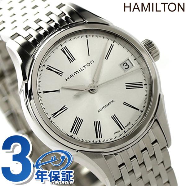 ハミルトン 腕時計 HAMILTON H39415154 バリアント デイト 時計【あす楽対応】