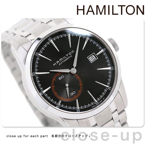 ハミルトン 腕時計 HAMILTON H40515131 レイルロード 時計【あす楽対応】