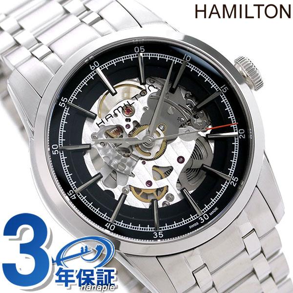 ハミルトン 腕時計 HAMILTON H40655131 レイルロード スケルトン オート 時計【あす楽対応】