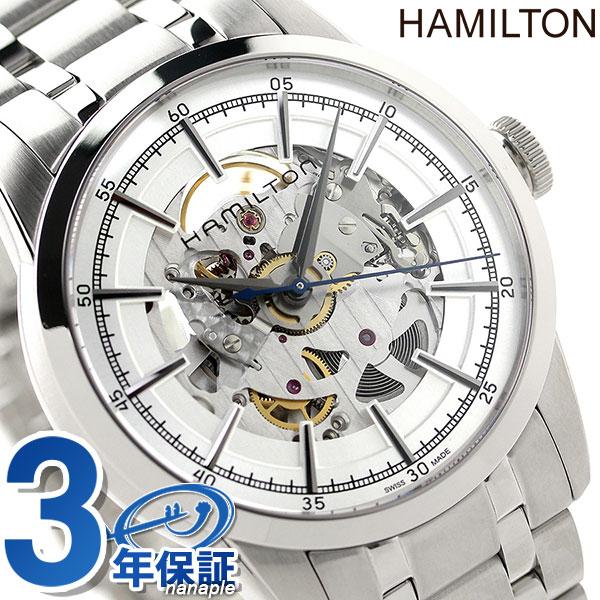 店内ポイント最大43倍!16日1時59分まで! ハミルトン 腕時計 HAMILTON H40655151 レイルロード スケルトン オート 時計【あす楽対応】
