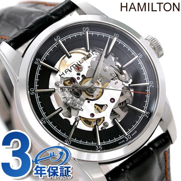 ハミルトン 腕時計 HAMILTON H40655731 レイルロード スケルトン オート 時計