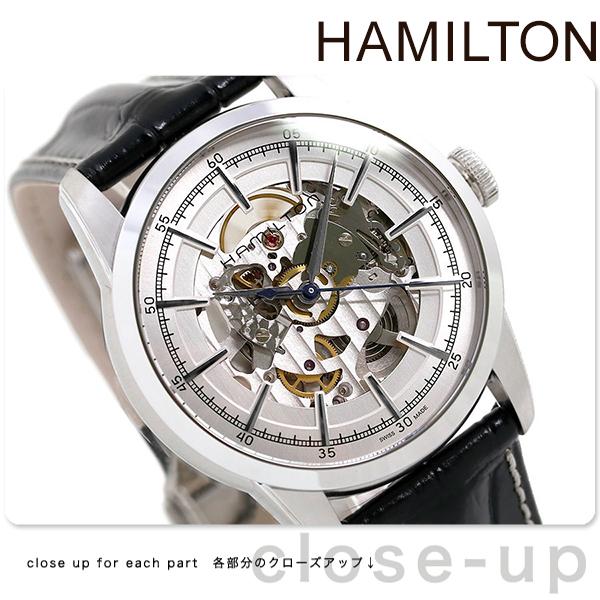 ハミルトン 腕時計 HAMILTON H40655751 レイルロード スケルトン オート 時計【あす楽対応】