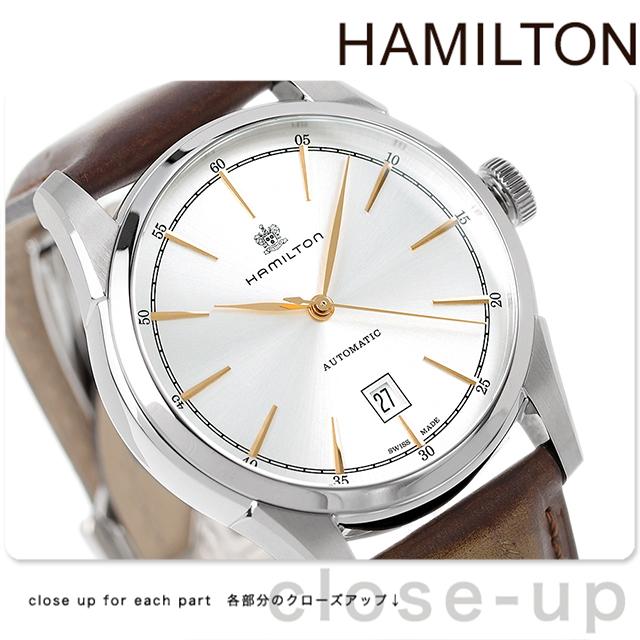 【10日はさらに+4倍で店内ポイント最大53倍】 ハミルトン 腕時計 スピリット オブ リバティ HAMILTON H42415551 時計【】